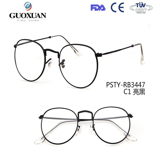 fashion Transparent glasses frame 2015 Retro big round metal women Eyewear Accessories