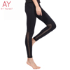 Polyester spandex anti - UV breathable windproof black dry fit woman outdoor sports wear