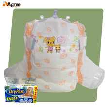 Oem Leak Guard Printed Disposable cute adult baby boy diapers