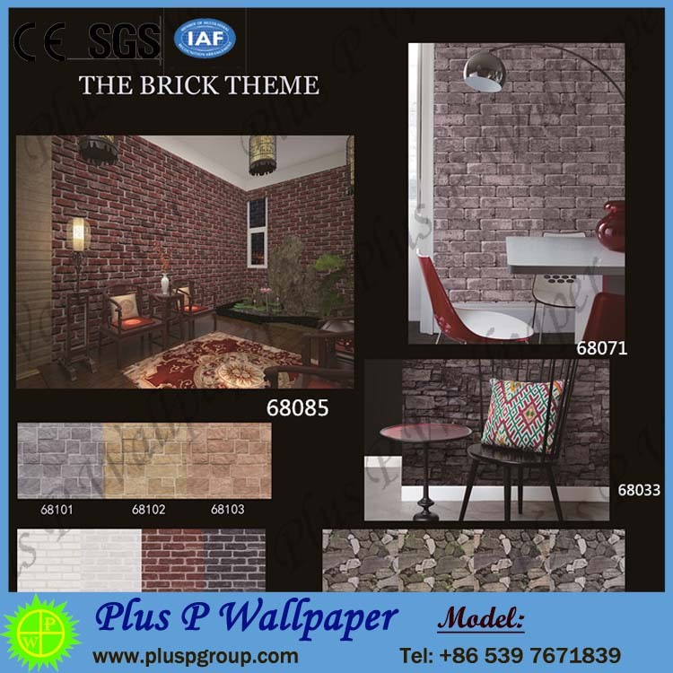 2016 New Brown Bricks 3D Embossed Wallpaper for Construction Decoration