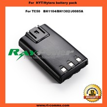 Long life batteries BH1302 Two Way Radio Rechargeable Battery for TC-500