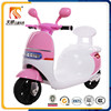 Top sale new PP plastic electric kids motorcycle made in China
