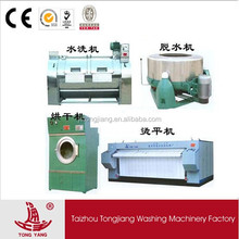 Professional laundry equipments for sale/hotel, hospital, laundry shop used commercial washing machines for sale