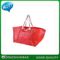 Excellent quality new coming waterproof pp non woven rice bag