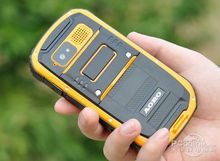 water proof mobile phone outdoor using, support GPS, WIFI, 3G/WCDMA