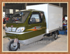 Chongqing Gold Supplier Water-cooled Engine Cargo Cabin Tricycle With Closed Box/Three Wheel motorcycle For Sale