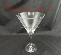 Rare Vintage Cocktail Stemware/Antique Etched Crystal Clear Martini Glass/ Wine glass