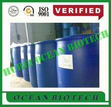 High Quality Potassium Lactate 996-31-6 Factory Directly Supplying