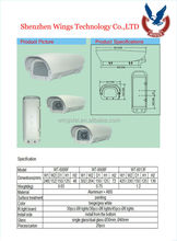 cctv Camera Housing/underwater camera housing/cctv camera housing with wiper