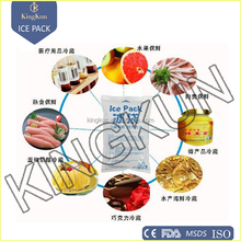 biology ice pack for food retain, cold hot gel pack for transportation