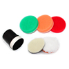 Maxshine 1 Inch Mini Car Polishing Pad Kit Cutting And Buffing Pad