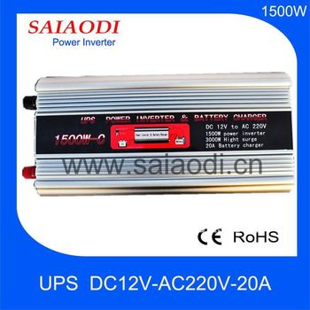 1500w 230v/240v inverter charger,automatic inverter charger,230v solar inverter