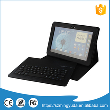 Promotion seasonal 10.5 tablet leather case with keyboard