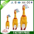 2015 squeaky chew dog toy & chewing wholesale rubber chicken for dog toy