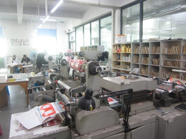 Die-cutting and Packing