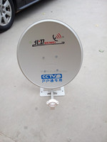 KU45*49.5cm satellite dish antenna new model Ku45cm satellite dishes