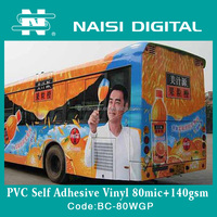 80mic cheapest Glossy PVC self adhesive vinyl for digital printing