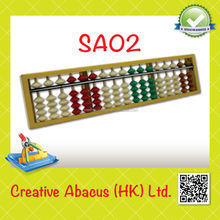 17 Rods Plastic Frame educational kids Abacus