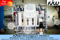 supplier for chemical industry UF water equipment machine(HJ-Rona321)