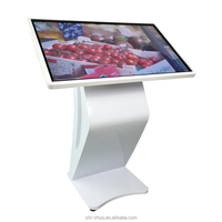 Floor Standing 3D Multi Touch Screen shopping mall information Kiosk price