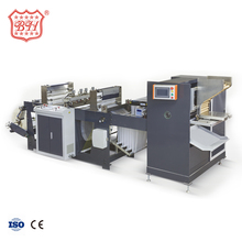 Baihao Favorable Price High Speed Single Line PE Rolling Rubbish Bag Making Machine