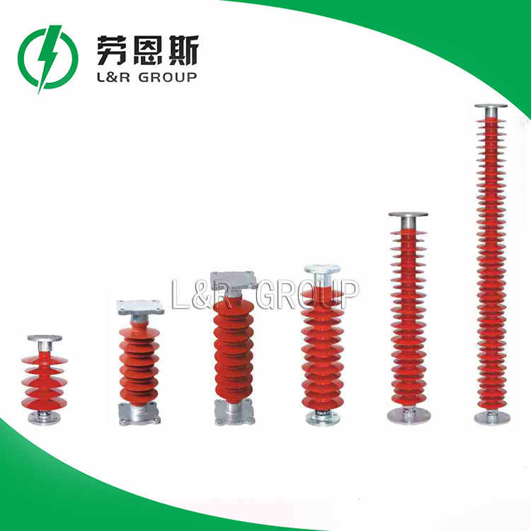 China manufacturer substation insulators