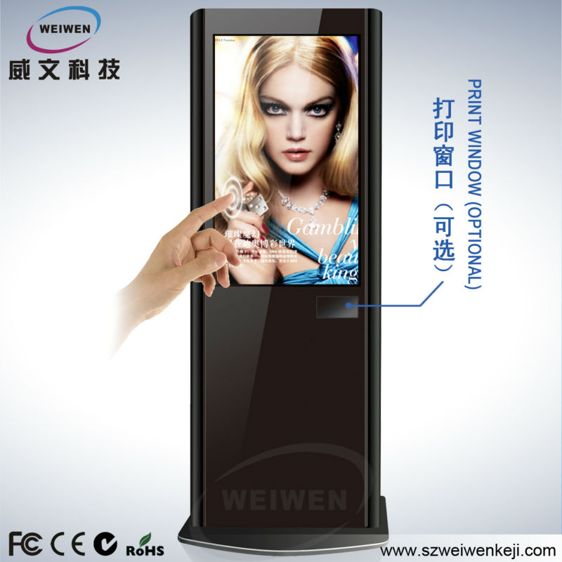 wifi lcd full hd touch screen indoor photo booth vending machine sales