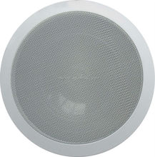6 Inch ABS Baffle White Cover Steel Grille Ceiling Speaker