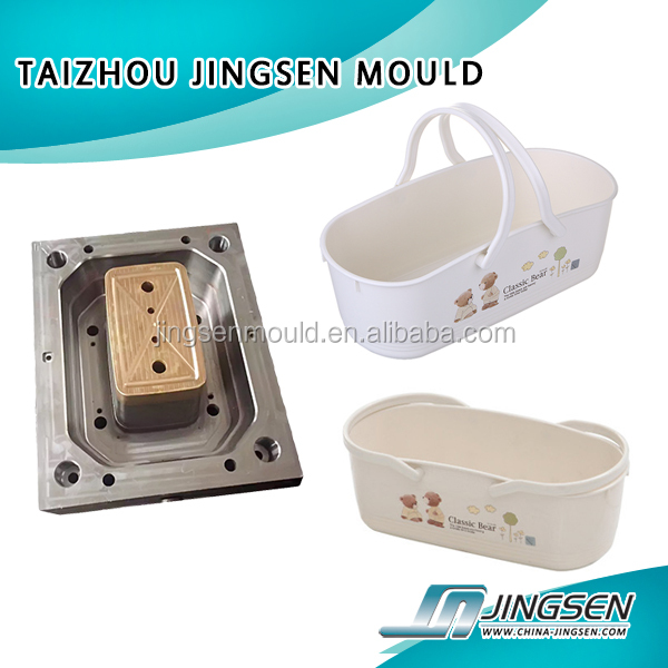 OEM custom plastic storage/ container with handle injection mold made in china,plastic molding service