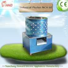 Duck feather removing machine/chicken plucker/ poultry defeatherer machine