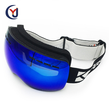 China Factory OEM customized snow eyewear eye safty protective ski goggle