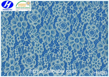 Hongtai spandex elastic wholesale lace dress fabric chemical flower african cheap lace fabrics in fuzhou