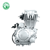 /product-detail/hot-sale-air-cooled-162fmj-cg150-parts-150cc-motorcycle-engine-60733011677.html