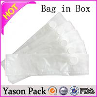 YASON bag in box syrupbag in box for winebag-in-box packaging
