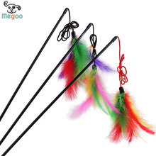 Colored Feather Cat Teaser Stick Toy Outdoor Pet Training Teaser Wand Plastic Toy For Cats