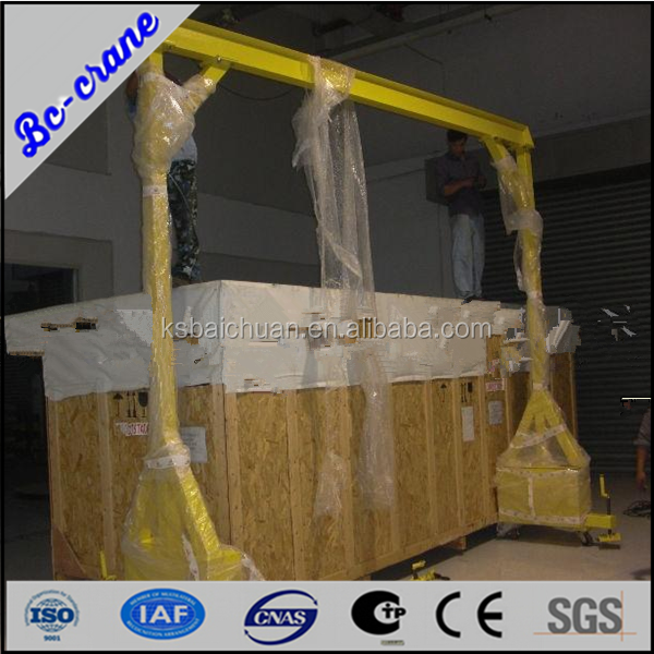 small size gantry crane price container