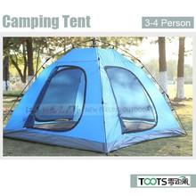 Pop Up Tents 2 3 4 Man Tent Festival Go Outdoors  sc 1 st  Best Tent 2018 & Good Quality Tent - Best Tent 2018