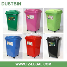 steel medical bin for sale,high quality recycle bin,hospital creative trash cans