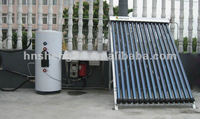 200L split pressure solar energy water heater
