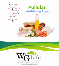 PULLUAN POWDER CAS 9057-02-7 for Preservative & antibacteria