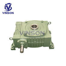 WP alloy aluminium worm gear transmission reducer manual gear box