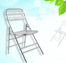 Outdoor aluminum chair vintage metal patio chair