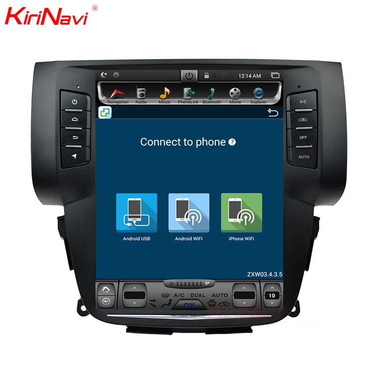 "KiriNavi Vertical Screen Tesla Style android 6.0 10.4"" for nissan bluebird sylphy car dvd player 4G touch screen"