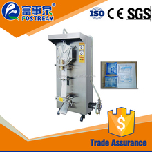 Competitive High Quality Automatic Machine For Packaging / Juice Packaging Machine In Pouch
