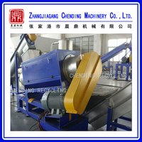 factory price recycling pet machine
