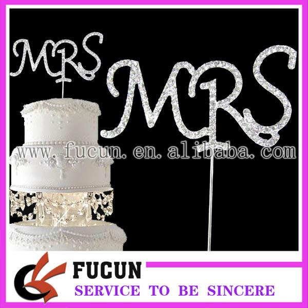 MRS1.jpg
