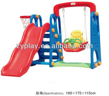 Hot Sell Kids Plastic Slide & Swing Play Sets for Home