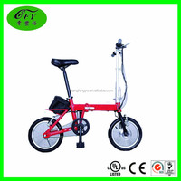 "High quality 14"" mini folding electric bike with li- battery 24V 9Ah power motor"