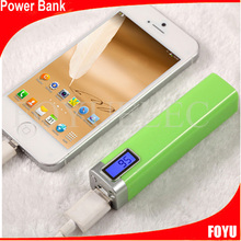 Mini round Lipstick power bank 2200mAh , portable bettery charger CE/ROHS japan battery cells power bank