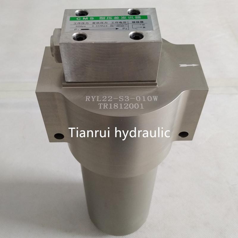 Low Pressure Fuel Filter RYL22-S3 010W Oil Filter